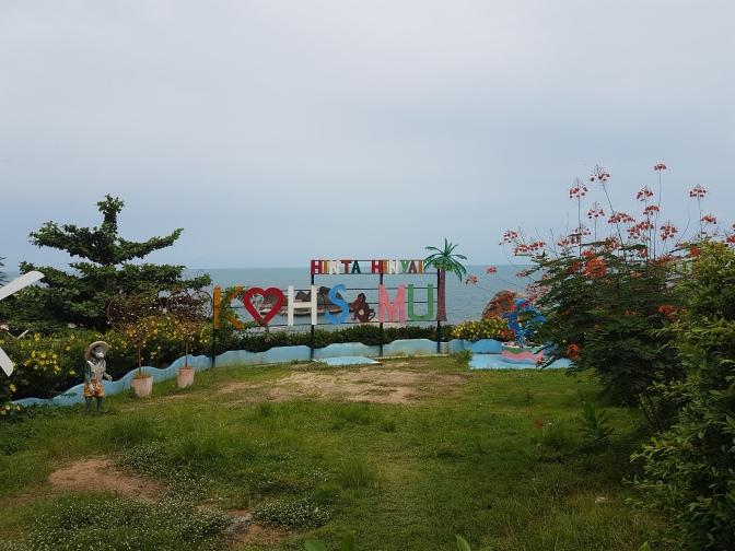 The Never-Ending Journey To Koh Samui